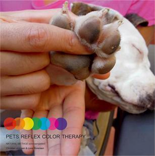 Pets logo Keiko 2s